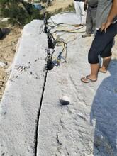 七台河市砂石场无声爆破破石机图片
