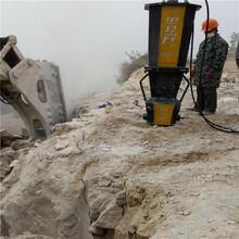 太原市液压岩石静态劈裂棒现场视频图片