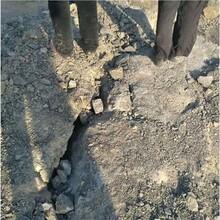 四平市隧道挖掘破裂机裂石器价钱图片