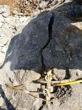 汕尾市开山采石设备割裂机产量高图片