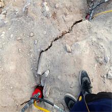 防城港市液壓巖石靜態劈石器圖片