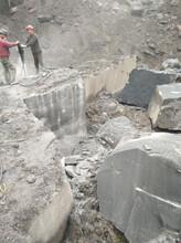 煙臺市巖石開采劈裂棒劈裂機圖片