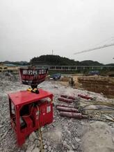 德陽巖石劈裂機現場視頻圖片