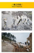 寧波挖改式開石器破石機日產量圖片