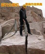 柴動巖石分裂機圖片
