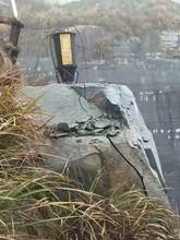 保山大型巖石劈裂棒圖片