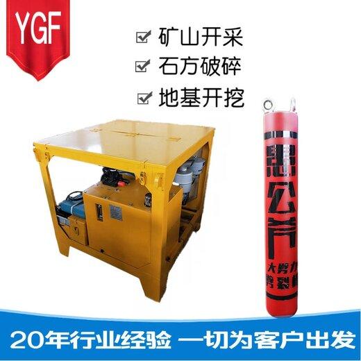黔江大型液壓巖石分裂機