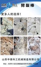 隧道掘進巖石劈裂機廠家圖片