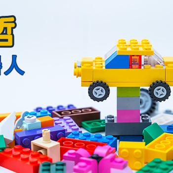 哈尔滨幼儿机器人课程丨韦哲机器人丨日悦教育
