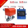 西安电动打标机工厂工业智能电磁打码机插电式手持式电动打标机