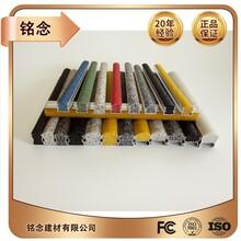 常州鋁合金樓梯包角防滑條定制長度圖片