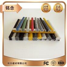 常州铝合金楼梯包角防滑条定制长度图片