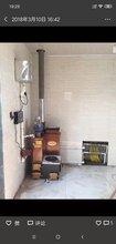 家用采暖爐哪種最好地暖采暖爐暖氣爐圖片