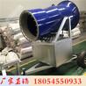 嬉雪乐园设施必备大型液压造雪机全自动人工造雪机