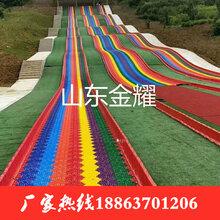 迎國慶彩虹滑道大型滑梯七彩滑道旱雪滑道