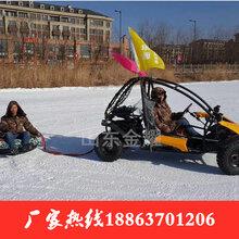 雪地漂移越野卡丁車沙灘卡丁車卡丁車廠家直銷