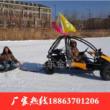 越野卡丁车雪地漂移卡丁车卡丁车厂家直销