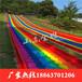 彩虹滑道生產設計七彩滑道設備生產網紅滑道免費設計
