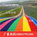 像彩虹一樣好看的彩虹滑道七彩滑道網紅滑梯廠家