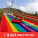 大型七彩滑道設計網紅游樂設備生產彩虹滑道打造