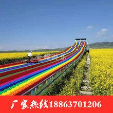 七彩滑道網紅滑道大型游樂滑梯彩虹滑道游樂設備生產