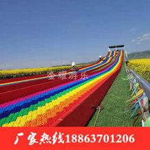 七彩滑道生產直銷大型游樂滑梯網紅滑道生產廠家