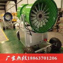 大型造雪機全自動造雪機國產制雪設備嬉雪樂園打造