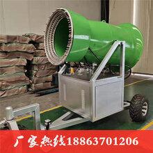 金耀人工造雪機大型造雪機國產制雪設備游樂設備生產