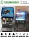 江西省學校超市餐廳食堂選用的碳酸可樂機