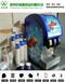 夏季飲品店使用的飲料可樂機