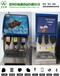 全國供應可樂機碳酸果味飲料機廠家直銷