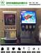雞排店等店鋪常用的可樂機設備。