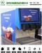 江西雞排店漢堡店可樂機可樂機價格多少