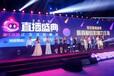 杭州燈光出租杭州音響燈光租賃專業音響音響音箱租賃