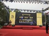 杭州天尚音文化有限公司燈光出租音響租賃大屏出租杭州AV演出燈光音響出租