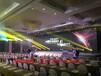 杭州AV演出燈光音響設備租賃音響大屏燈光出租