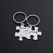 找钥匙扣定制制作厂/个性卡通钥匙扣定制/拼图钥匙扣挂件