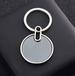 高档简易钥匙扣/烤漆钥匙扣个性定制/找钥匙定制厂家