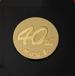 40周年胸针制作/周年庆胸徽定制/标志纪念章订做