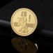 兵馬俑紀念幣來圖訂做紀念幣生產紀念幣制作