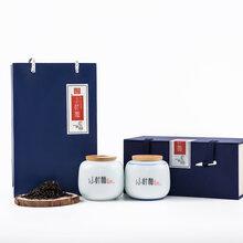 印象秦岭富硒小叶种红茶多少钱一斤