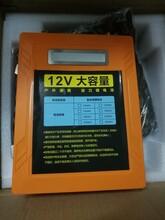 36伏鋰電池,廣東鋰電池公司,鋰電池定制圖片
