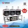 168C-C-0模杯带抽烟定型机环保节能适合小微创业