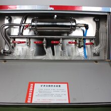 KGS-2供水施救装置图片