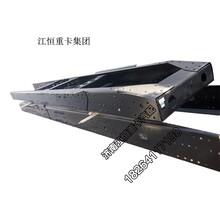 濟南一汽解放JH6車架大梁總成解放大架子Jh6二梁廠家價格圖片圖片