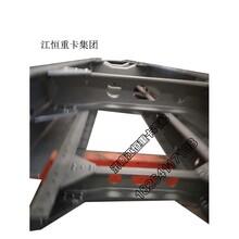 四川现代副梁车架总成厂家图片图片