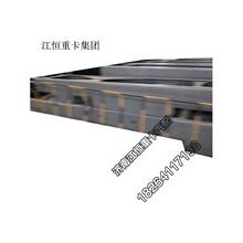 濟南陜汽德龍H3000車架大梁總成圖片