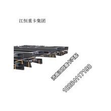 陜汽德龍F3000車架大梁總成圖片