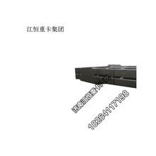 济南柳汽霸龙车架大梁总成厂家图片图片