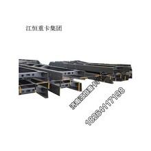 陜汽德龍新M3000車架大梁總成圖片